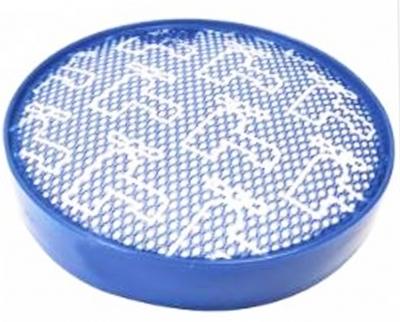 aspirateur filtre hepa dyson
