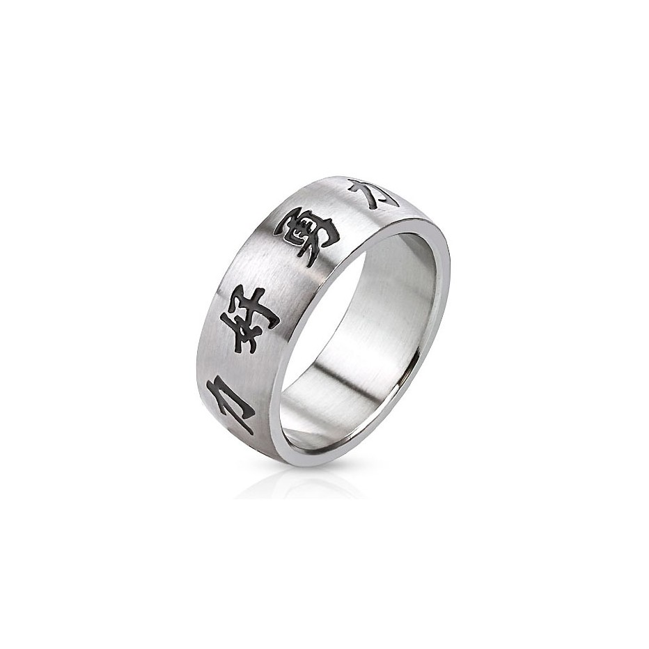 bague chinoise