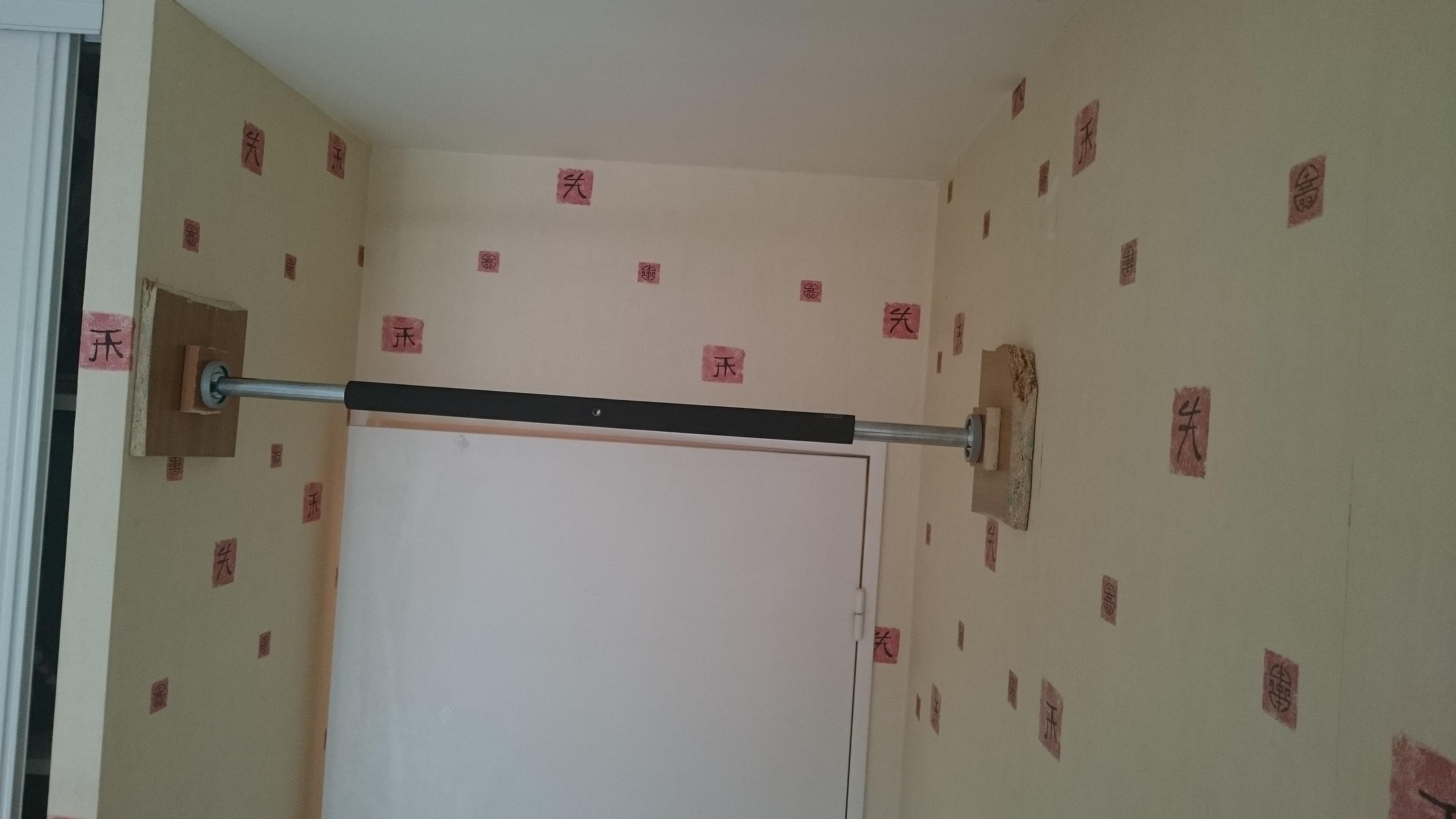 barre de traction entre 2 murs