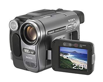 camescope handycam