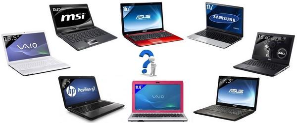 choix d un ordinateur portable